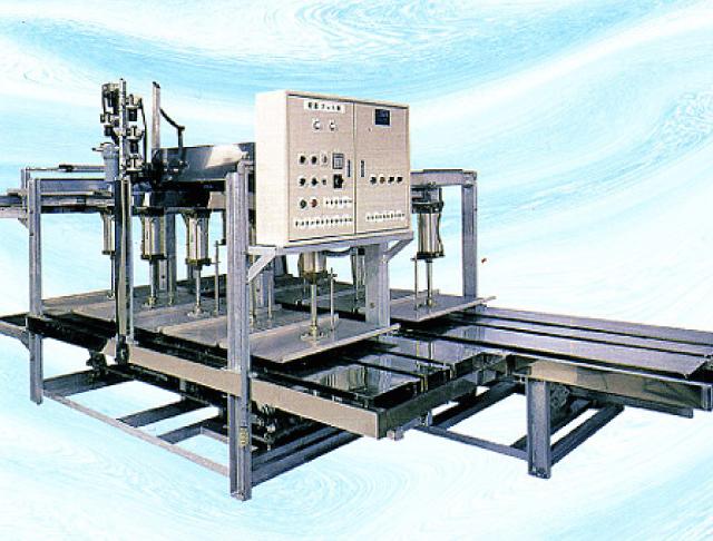 U-turn press